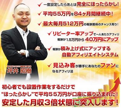 khouchi.jpg